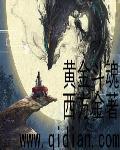八重樱的日本战国之旅